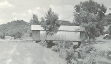howe bridge 1960. Photo unattributed