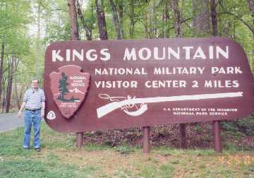Kings Mountain National Park, NC. Photo by Lisette Keating, 4/25/04